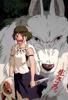 Anime Warrior Girl Babes: Princess Mononoke poster from the Anime Movie by Hayao Miyazaki