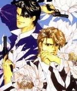 Gay Hentai 'Yaoi': Homosexual Men, Anal Sex, Love, Pictures, Cartoons, Comics, Fantasy Porn